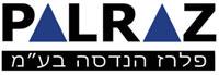 פלרז הנדסה לוגו